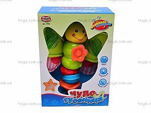 Музыкальная игрушка «Чудо-гусеница», 0956, цена