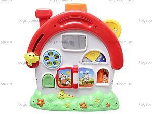Музыкальная игрушка детская, 5025, отзывы