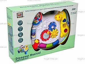 Музыкальная игрушка «Динозавр», WD3628, купить