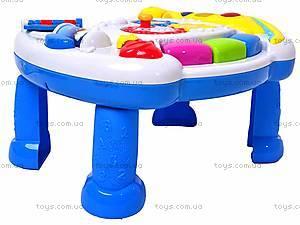 Музыкальная игрушка «Динозавр», WD3628, магазин игрушек