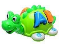 Музыкальная игрушка «Динозавр» для детей, 005, фото