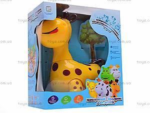 Музыкальная игрушка «Жирафик», 9911-1, цена