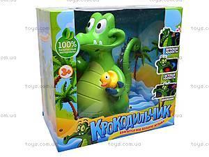Музыкальная игрушка «Крокодильчик», 8838, детские игрушки