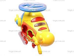 Музыкальная игрушка «Лобстер», 5088B, купить