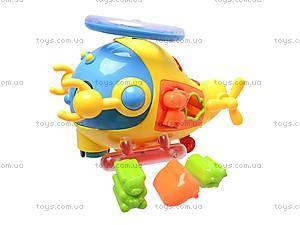 Музыкальная игрушка «Лобстер», 5088B, фото