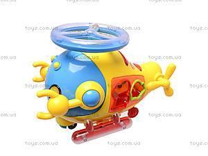 Музыкальная игрушка «Лобстер», 5088B, отзывы