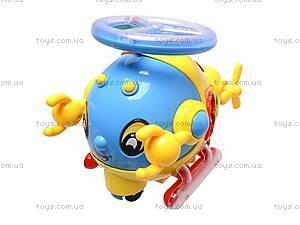 Музыкальная игрушка «Лобстер», 5088B, цена