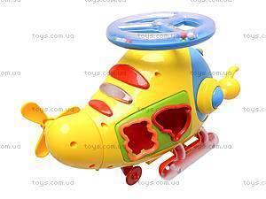 Музыкальная игрушка «Лобстер», 5088B, детские игрушки