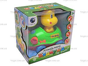 Музыкальная игрушка «Лягушка», QS12-5B, отзывы
