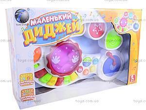 Музыкальная игрушка «Маленький диджей», 5024