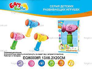 Музыкальная игрушка «Молоточек», EQ80008R
