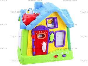 Музыкальная игрушка «Мой дом», 2118, фото