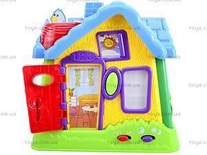 Музыкальная игрушка «Мой дом», 2118, отзывы