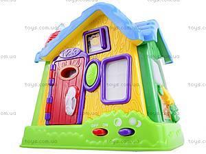 Музыкальная игрушка «Мой дом», 2118, игрушки