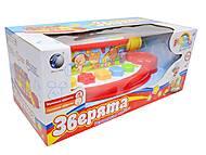 Музыкальная игрушка «Оркестр со зверятами», 900305, купить