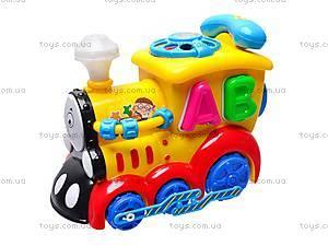 Музыкальная игрушка «Паровозик», 003
