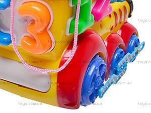Музыкальная игрушка «Паровозик», 003, отзывы