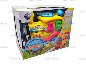 Музыкальная игрушка «Паровозик», 003, цена