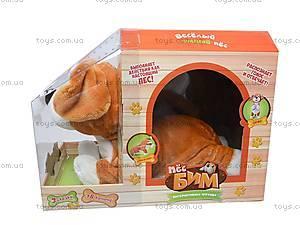 Музыкальная игрушка «Пес Бим», MY062, цена