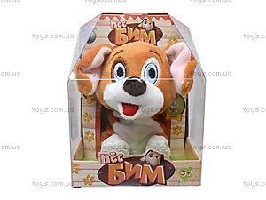 Музыкальная игрушка «Пес Бим», MY062