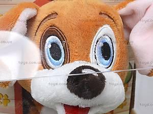 Музыкальная игрушка «Пес Бим», MY062, игрушки