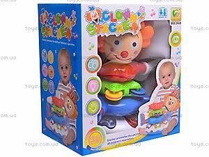 Музыкальная игрушка-пирамидка «Клоун», BB368, цена
