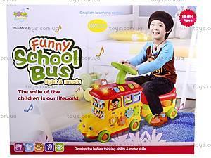 Музыкальная каталка «Школьный автобус», LM2143, купить