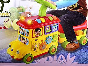 Музыкальная каталка «Школьный автобус», LM2143, цена