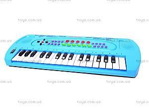 Музыкальная игрушка «Синтезатор», с микрофоном, HS3230C, отзывы