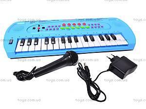 Музыкальная игрушка «Синтезатор», с микрофоном, HS3230C