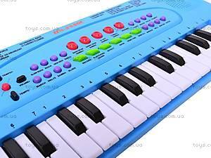 Музыкальная игрушка «Синтезатор», с микрофоном, HS3230C, игрушки