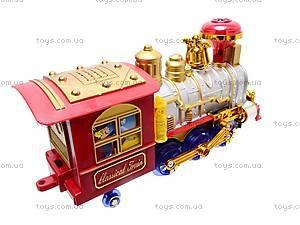Музыкальная игрушка «Сказочный поезд», 0626, магазин игрушек