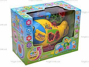 Музыкальная игрушка-сортер «Цыпленок», 3191, игрушки