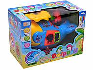 Музыкальная игрушка-сортер «Дельфин», 3193, детские игрушки