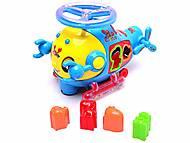 Музыкальная игрушка-сортер «Краб», 3192, фото