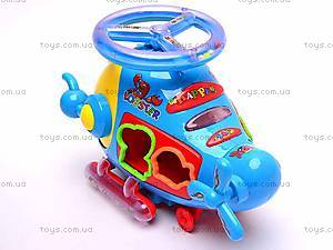Музыкальная игрушка-сортер «Краб», 3192, отзывы
