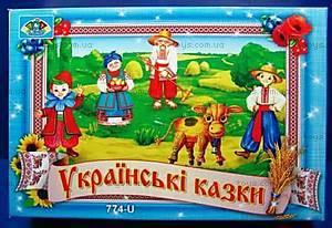 Музыкальная игрушка «Украинские сказки», 774-U
