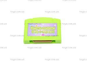 Музыкальная игрушка «В гостях у сказки», 631S+, купить