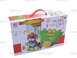 Музыкальная игрушка «В гостях у сказки», 631S+, цена