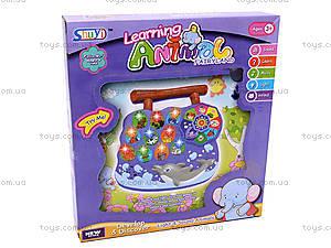 Музыкальная игрушка «В мире животных», 8084, купить