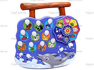 Музыкальная игрушка «В мире животных», 8084