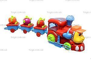 Музыкальная игрушка «Веселый паровозик», 0645-2, купить