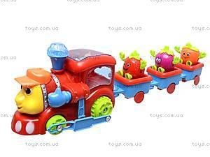 Музыкальная игрушка «Веселый паровозик», 0645-2, игрушки