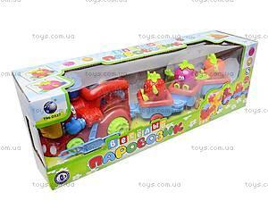 Музыкальная игрушка «Веселый паровозик», 0645-2