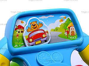 Музыкальная игрушка «Веселый шофер», 7298, магазин игрушек