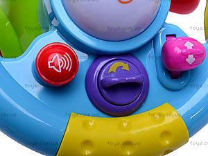 Музыкальная игрушка «Веселый шофер», 7298, toys.com.ua