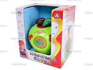 Музыкальная игрушка «Яблоко», 585A (765894)