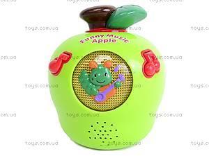 Музыкальная игрушка «Яблоко», 585A (765894), купить