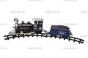 Музыкальная железная дорога, детская, 131, купить