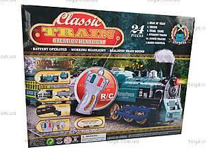 Музыкальная железная дорога, для детей, 40, цена